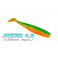 "JOKER 4.8"" 120мм  4шт."